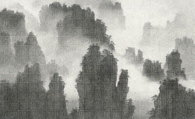 Lee Chun-yi, '雲煙過眼 A Fleeting Glimpse of the Passing Clouds', 2020