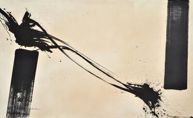 Qin Feng 秦风, 'Civilization Landscape 18 聞明景觀系列之十八', 2012
