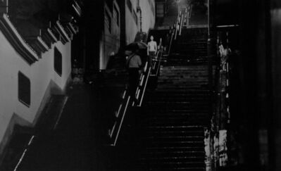 Noritoshi Hirakawa, 'The Approval of Attainment', 2009