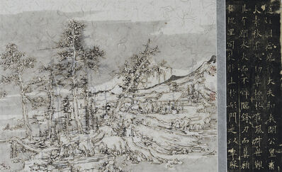 Wang Tiande 王天德, 'Hidden Snow in Horizontal Distance 平远隐雪图 ', 2019