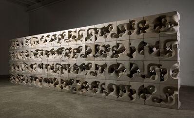 Cha Jong Rye, 'Expose exposed070225', 2007