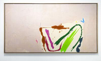 Kikuo Saito, 'Misty Garden', 1980