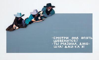 Alexander Dashevskiy, 'Ambush', 2019