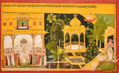 India, Mewar, 'Leaf from the Ramayana: Ravana and his Wives in a Garden While a Demon Guards Sita', Late 17th century