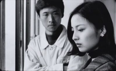 Yang Fudong, 'An estranged paradise', 2002