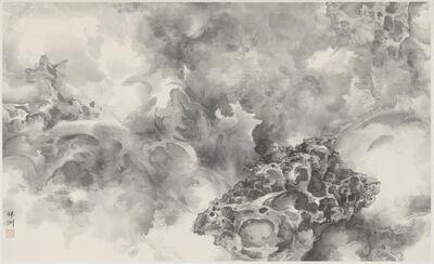 Tai Xiangzhou 泰祥洲, 'Celestial No. 11', 2014