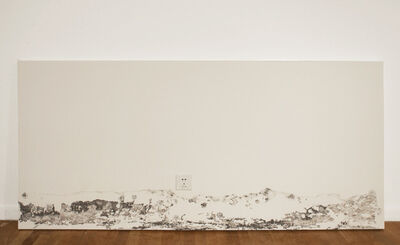 Gao Rong, 'After July 21st - Wall No. 3', 2013
