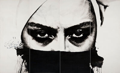 Afshin Pirhashemi, 'Untitled ', 2015