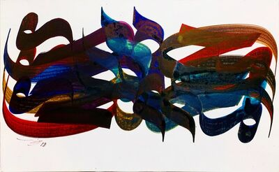 "Younes Faghihi, '""kindness/La Gentillesse""', 2018"