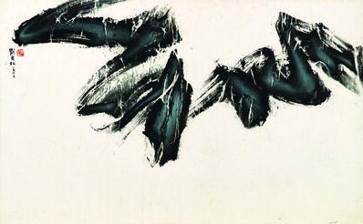 Liu Kuo-Sung, 'Landscape'
