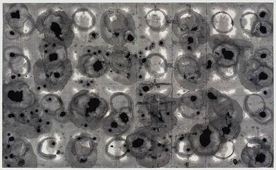 Li Gang, 'Elements of Ink and Wash NO.20130622 水墨元素NO.20130622', 2013