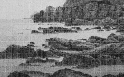 Lee Chun-yi, 'Heart Shore', 2018