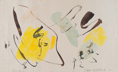 Tang Da Wu, 'SKI-YG-R', 1990