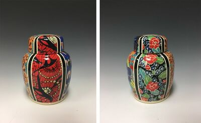 Rachel Hubbard Kline, 'Spring Collection Jar', 2018