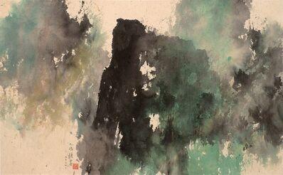 Fong Chung-Ray 馮鍾睿, '67-32 ', 1967
