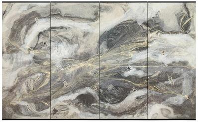 Kyoko Ibe, 'Sakuhin (Work) (T-2349)', 2019