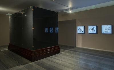 Nikita Kadan, 'Exhibit. Inseparable', 2014