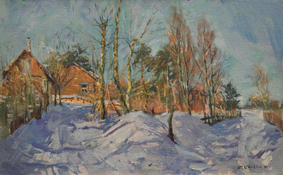 Sergey Mikhaylovich Skubko, 'Winter in a village', 1990