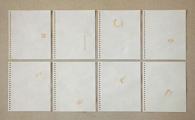 Abigail Reyes, 'Prelibri 6', 2012-2013