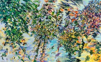 Naomie Kremer, 'A Vista', 2017