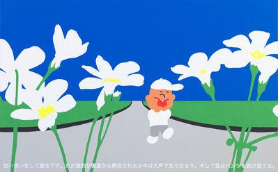 Soju Tao, 'Diarrhea', 2014