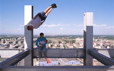Li Wei 李日韦, 'A Pause for Humanity 1', 2005