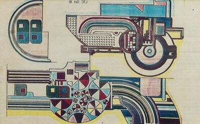 Eduardo Paolozzi, 'Three presentation samples for Tottenham Court Road Station mosaic designs'
