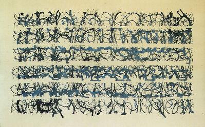 Bassam Geitani, 'Une fois sous ...', 1999