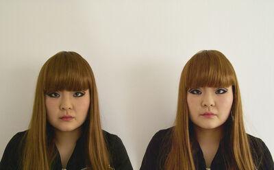 Tomoko Sawada, 'Mirrors 15', 2010