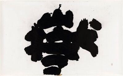 Yuichi Inoue (YU-ICHI), 'Gaku (A high or sacred mountain)', 1961