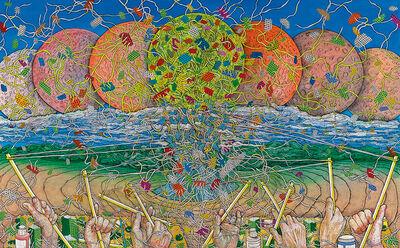 Tadashi Moriyama, 'Challenges of the New Frontier'