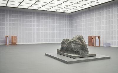 Alicja Kwade, 'Gegebenenfalls die Wirklichkeit', 2017