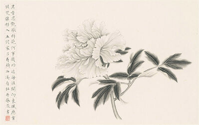 Zhang Yirong 張藝蓉, 'Peony 1 牡丹一', 2017