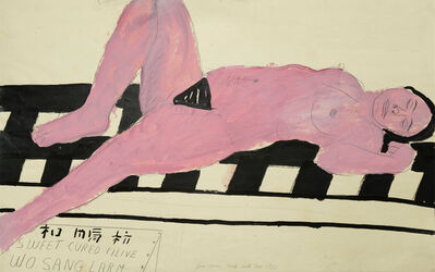 Joan Brown, 'Nude with Box', 1973