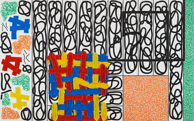 Jonathan Lasker, 'The Boundary of Luck and Providence', 2011