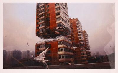 Jeremy Geddes, 'Fortress', 2014