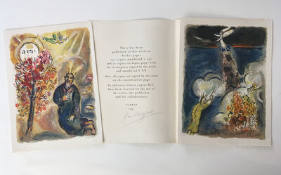 Marc Chagall, 'The Story of the Exodus', 1966