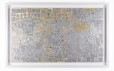 Galia Gluckman, 'Emerging', 2012
