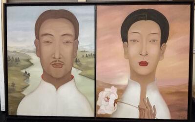 Li Shuang 李爽, 'Dualité des mondes', 2004