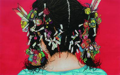 Eri Ota, 'My  Allies', 2017