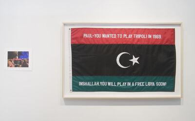 Michael Rakowitz, 'Inshallah at Sabratha', 2011-2012