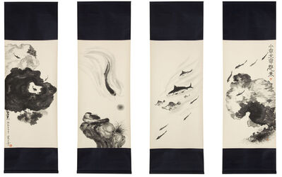 Minol Araki, 'Small Fish and Big Fish All Gather (MA-340)', 1976