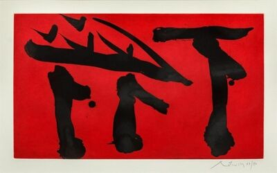 Robert Motherwell, 'Pull Out All Flags (Engberg, Banach 263)', 1980