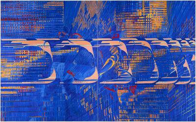 Titina Maselli, 'Elevated Grattacieli/ Calciatore ferito', 1984
