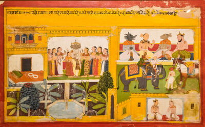 India, Mewar, 'Leaf from the Ramayana: Sita at Ravana's Palace', Late 17th century