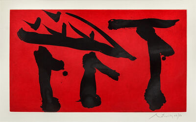 Robert Motherwell, 'Put Out All Flags', 1980