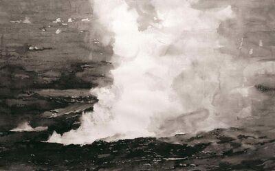Emma Stibbon, 'Steam, Puʻu ʻŌʻō', 2017