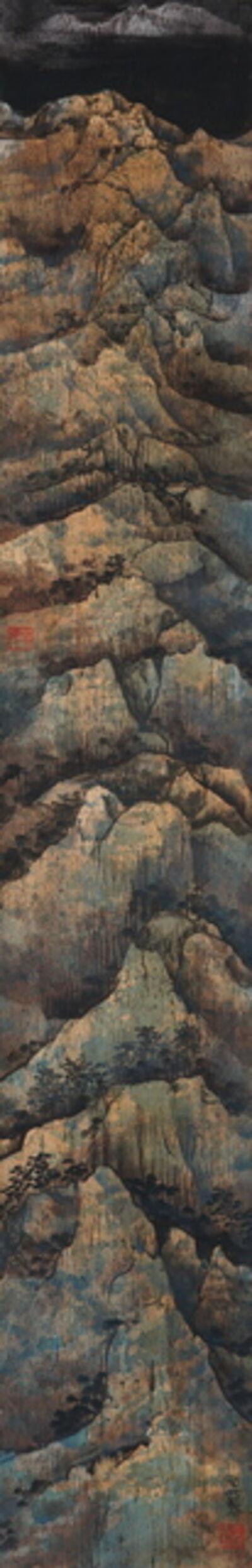 Wang Mansheng 王满晟, 'Layers of Sunset 層巒夕照', 2014