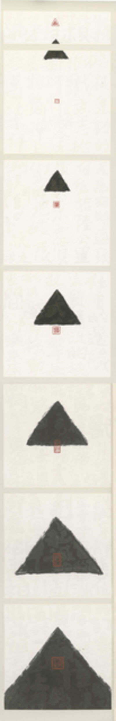 Fung Mingchip 馮明秋, '物质变化 连裱长轴 Zoom in/out Series Mounting', 2001