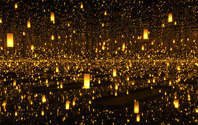Yayoi Kusama, 'Infinity Mirrored Room—Aftermath of Obliteration of Eternity', 2009